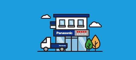 パナソニックの店 公式サイト